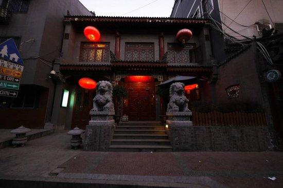 Shuyuan Youth Hostel Entrance