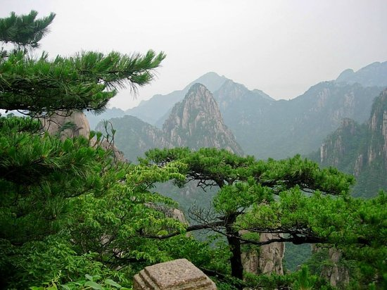 Selective Tours : Yellow Mountain - China
