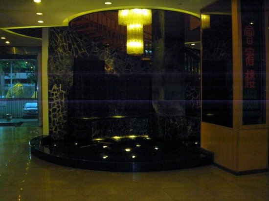 Hotel Royal Singapore : Inside of front hotel area