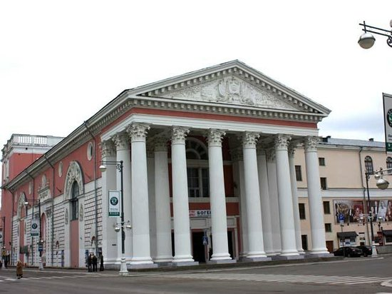 ‪Tver Academic Drama Theater‬