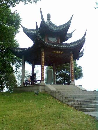 LiGongDi GuoJi FengQing ShangYe ShuiJie (LiGongDi Lu)