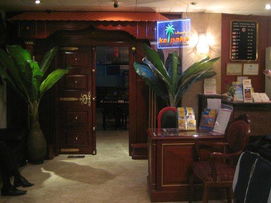 Ramee International Hotel Dubai: В холле, вход в ресторан.