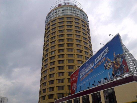 Hong Kong Hotel: 大阪の丸ビルみたい」