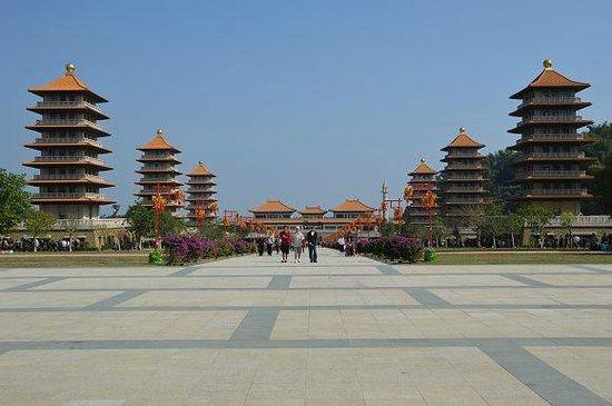 Fo Guang Shan Buddha Museum: 佛陀紀念館