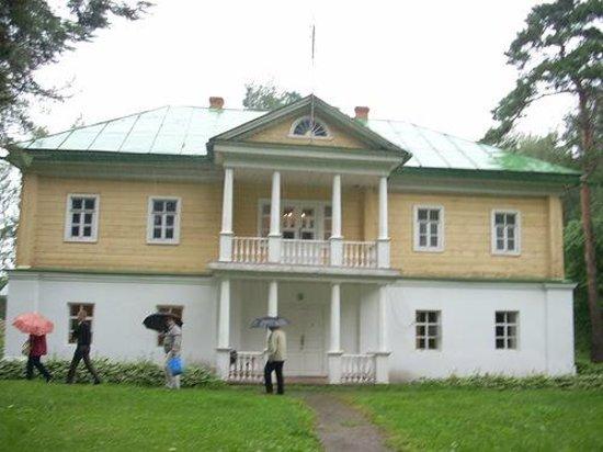 Nizhny Novgorod Oblast, Rússia: Усадьба