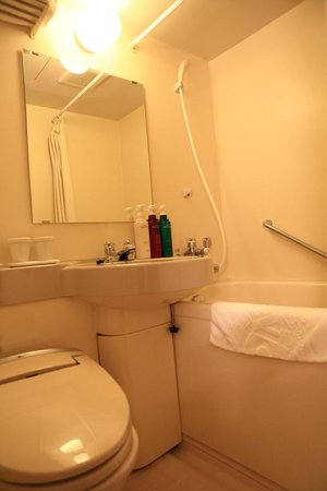 APA Hotel Kyoto Eki Horikawadori: 備品有牌子的喔