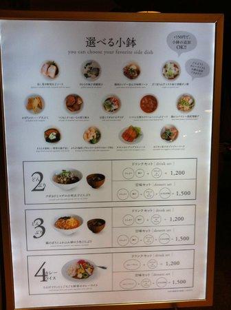 Wa Cafe Yusoshi Lumine Shinjuku ten: Wa Cafe Yusoshi Menu