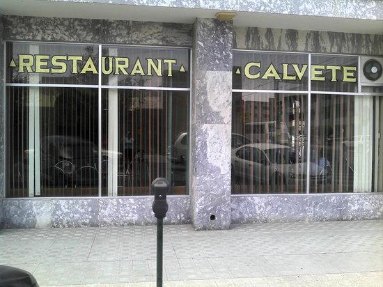 Hotel Calvete: RESTAURANTE CALVETE