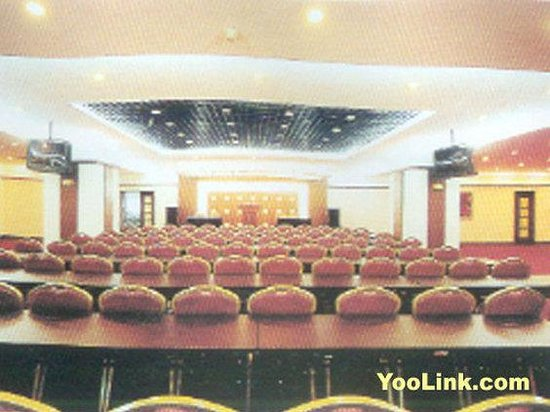 Yuanbo Hotel: Meeting Room