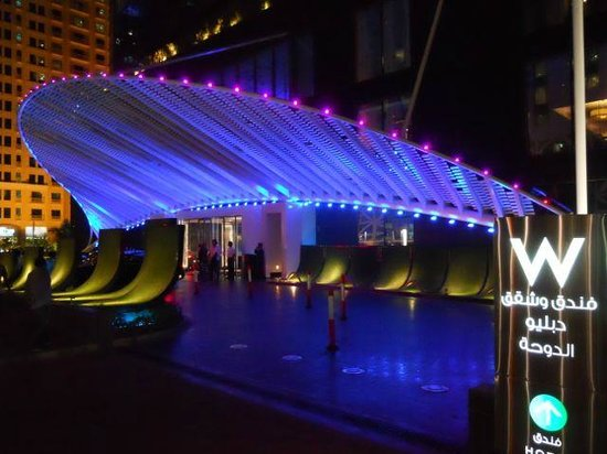 W Doha Hotel & Residences: Entrance