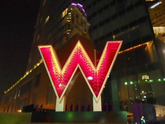 W Doha Hotel & Residences: The W hotel is called W