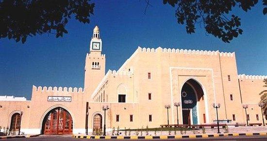 Alseif palace