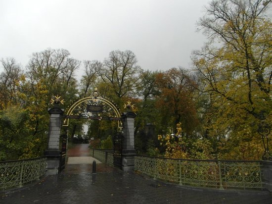 Valkhof Park: View on the entrance