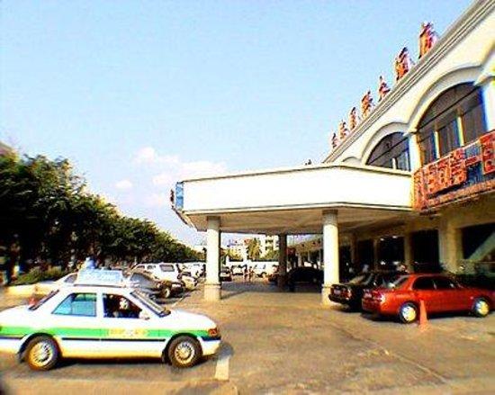 Photo of Seaview International Hotel Haikou