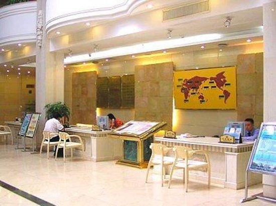 Seaview International Hotel: Lobby View