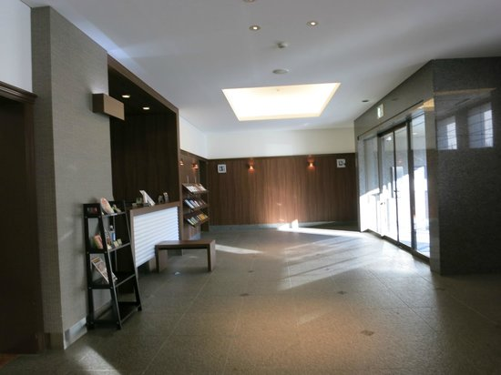 JR Inn Obihiro: front