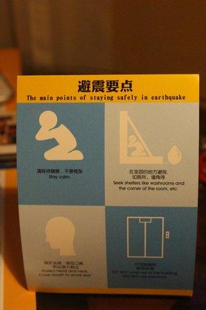 Tianfu Sunshine Hotel: indicazioni di sicurezza