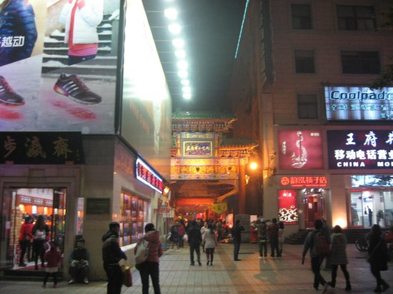 Beijing Hotel NUO: Shopping area