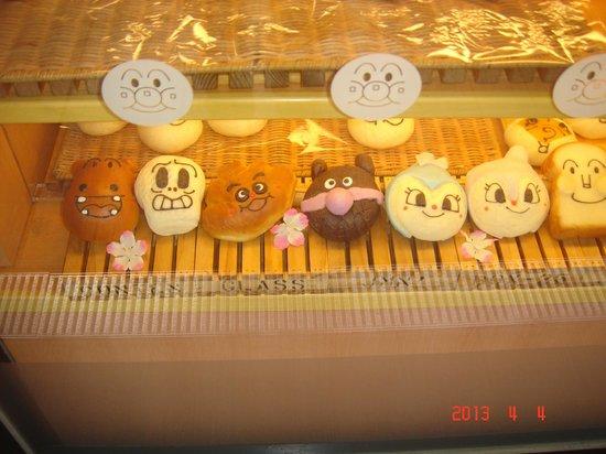 Yokohama Anpanman Children's Museum: キャラクターパン