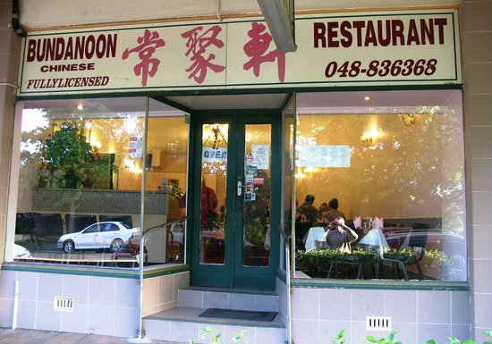 Bundanoon Chinese Restaurant: The restaurant