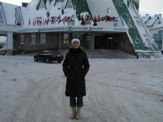 Ugorskaya Dolina : Главный корпус