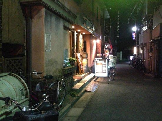 Ryokan Shizumasa : Nearby place