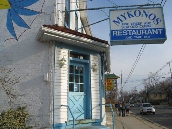 Mykonos Restaurant Photo