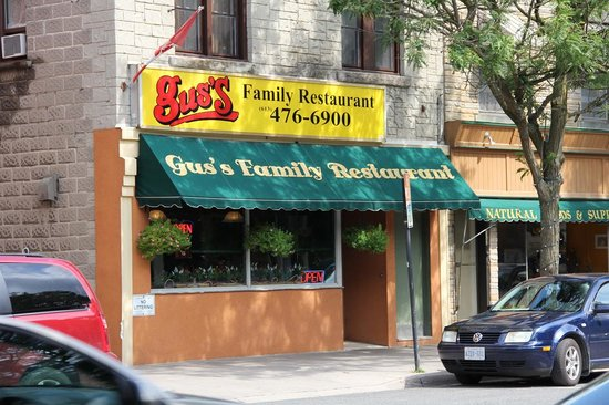 ‪Gus's Family Restaurant‬