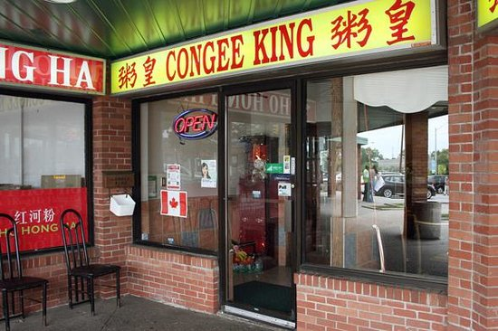 Congee King Restaurant