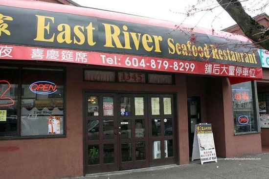 East River Seafood Restaurant