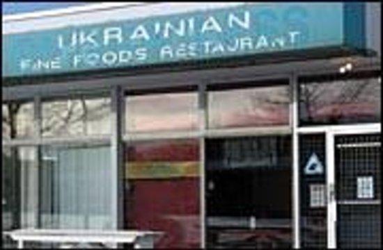 Ukrainian Fine Food