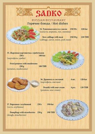 Sadko Russian Restaurant: Горячие блюда 4