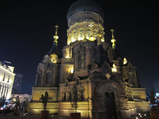 Holiday Inn City Centre Harbin: Russian-church