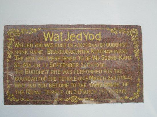 Wat Jed Yod : Temple Plaque