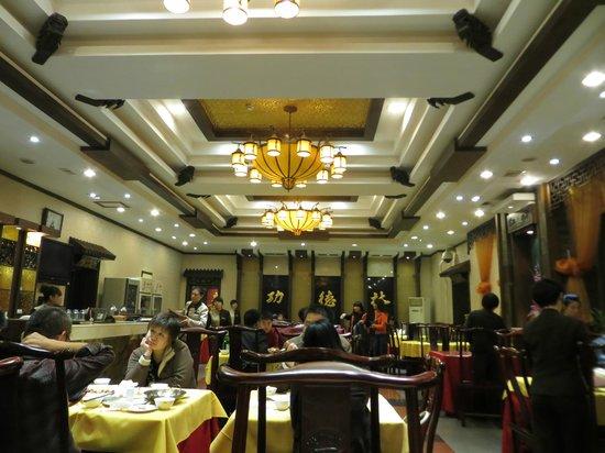GongDeLin Sucai Restaurant: интерьер