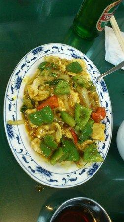 Excellent Dumpling House: Rice