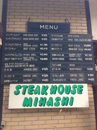 Steak House Mihashi: menu