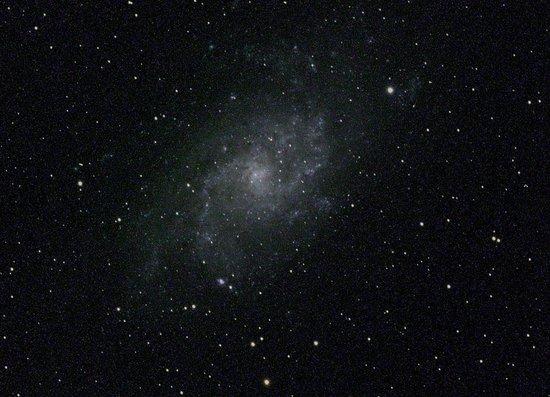 Borrego Valley Inn: Spiral Galaxy