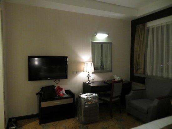 Plaza Hotel Beijing: номер