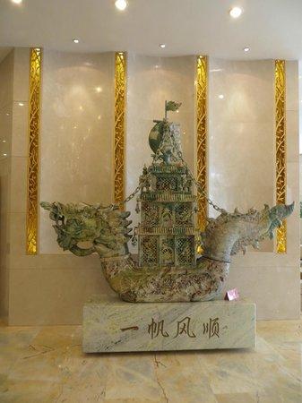Plaza Hotel Beijing: холл