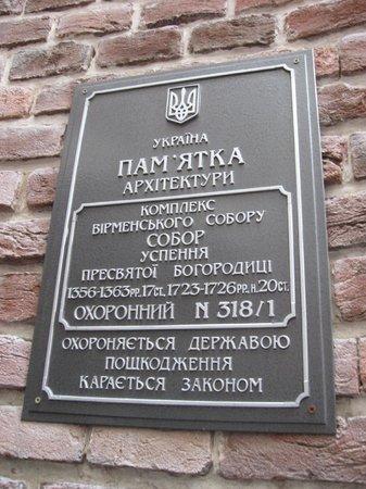 Armenian street: Да, столько лет стоит этот собор