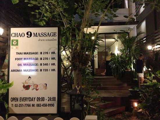 Hotel Muse Bangkok Langsuan - MGallery Collection: The massage centre next to the hotel
