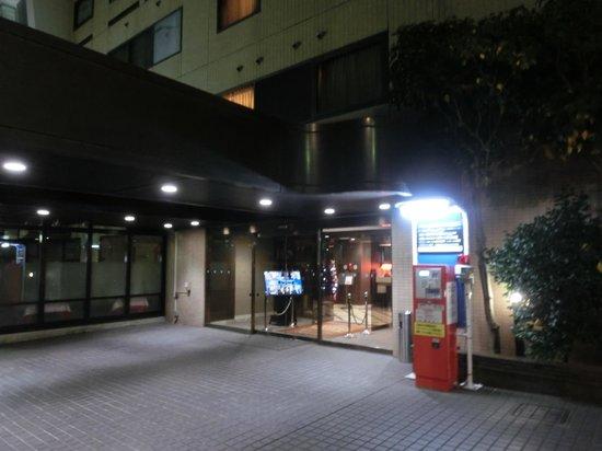 APA Hotel Tokyo Ojima : 入口