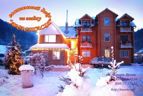 Anastasiya Guesthouse