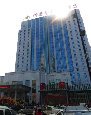 Zheshang Xingxing International Hotel : Fachada