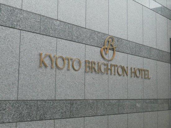 Kyoto Brighton Hotel: Entree