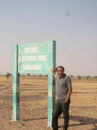 Desert National Park: 4