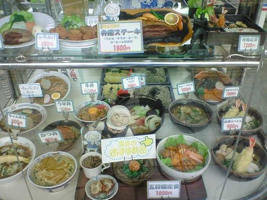 Tanabe Station Hotel