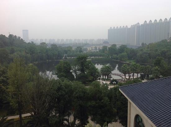 Chongqing Hengda Hotel: vue de l'hotel