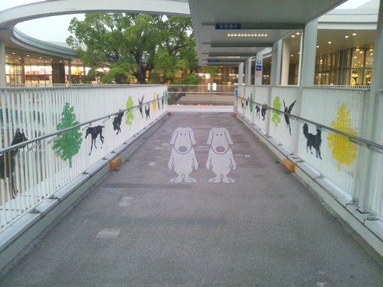 Mitsui Outlet Park Kurashiki: アウトレットパークの連絡通路